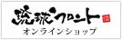 琉球フロント オンラインショップ